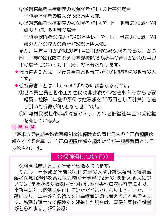 longevity_3.PNG